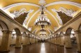Vacanta, Citybreak Moscova